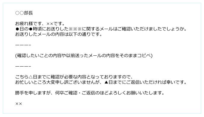 saisoku4