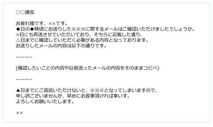 saisoku6