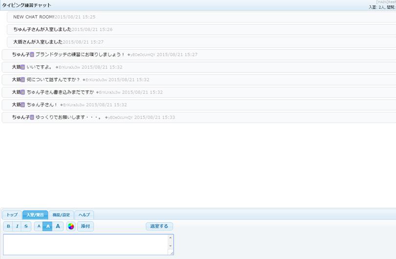 typing11