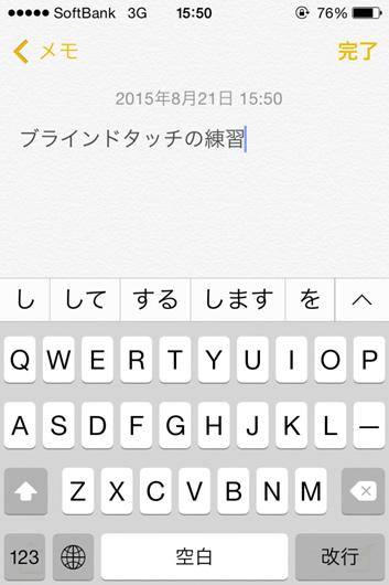 typing13
