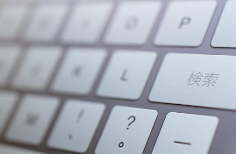 typing15