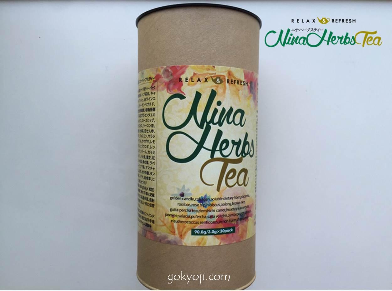 ニナ・ハーブスティー | Nina Herbs Teaのダイエット効果を検証してみた。