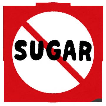 mark_sugar